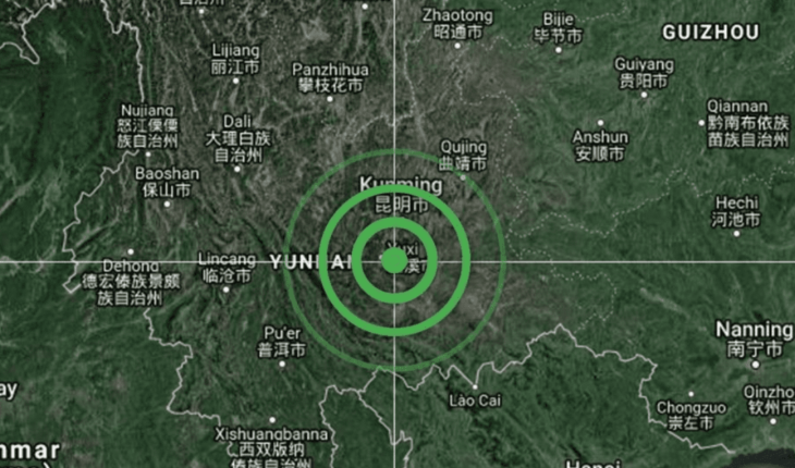 Five people injured in earthquake in Southwest China KUNMING