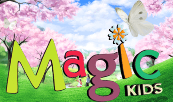 Project Magic Kids learn, hope the nostalgic for return the mythical channel