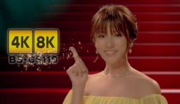 Se lanzó el primer canal de TV en 8K