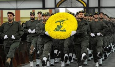 IFC classified Hezbollah as a terrorist organization