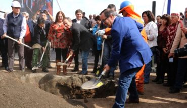 With time capsule and neighborhood party was laid the first stone of the future Brazil Park
