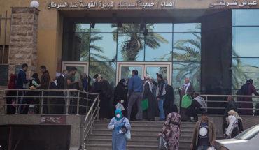 Egypt: Cancer hospital doctors test positive for virus