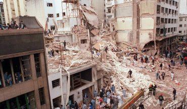 A 26 años: el atentado a la AMIA en primera persona