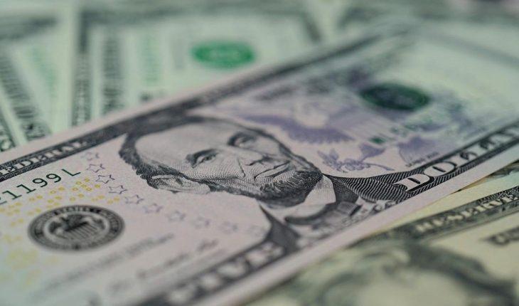Dollar Price Today Sunday, July 5, 2020