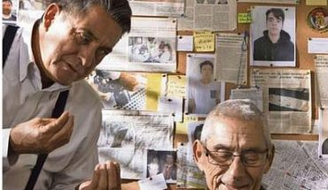 """Agent Topo"": the documentary about an asylum going for the Oscar"