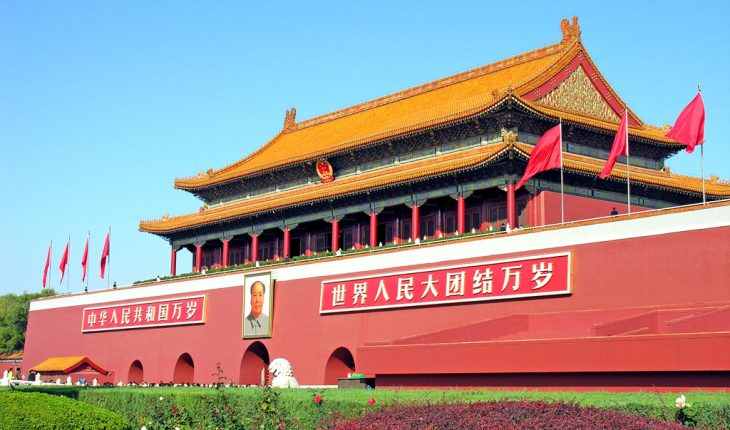 Seis puntos para recordar del decimocuarto plan quinquenal de China